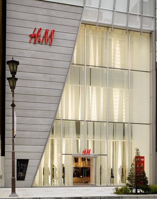 H&M, İlk Amiral Mağazasını Bağdat Caddesi'nde Açıyor