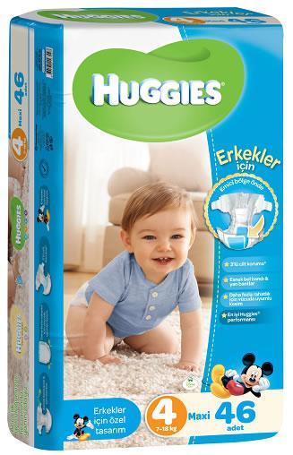 Huggies'den Annelere Yeni Yıl Sürprizi